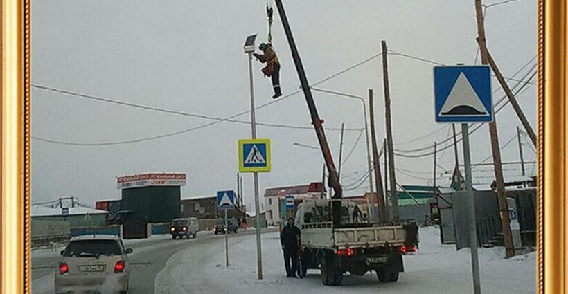 Truck Crane Safety